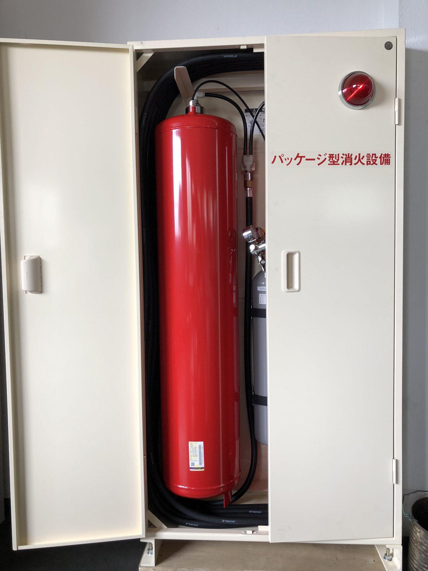*パッケージ型消火設備の設置*
