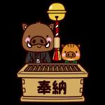 illustkun-02184-boar-hatsumoude