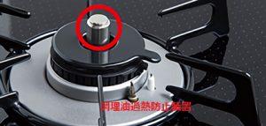 調理油過熱防止装置_v1